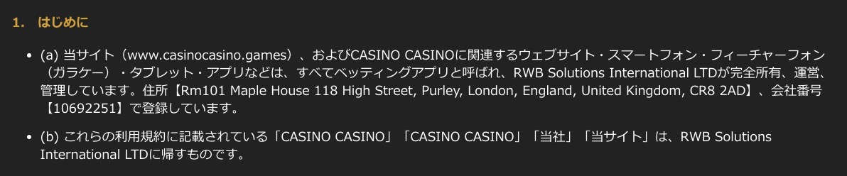 Casinocasino information1