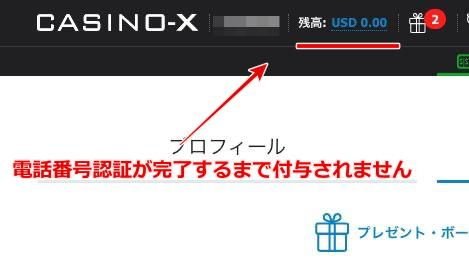 Casinox nodepositbonus4