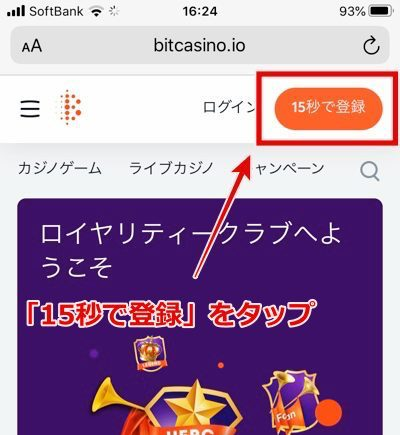 Bitcasino resist sp1